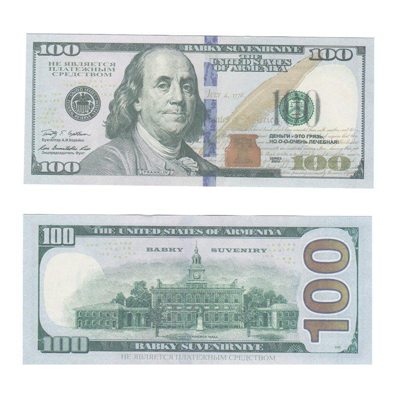 Фальшивые доллары – 4party.ua