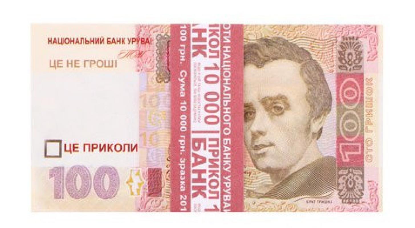 """Украинские солдаты """"купили""""  за сувенирные деньги """"банка приколов"""" у пенсионерки кабана"""