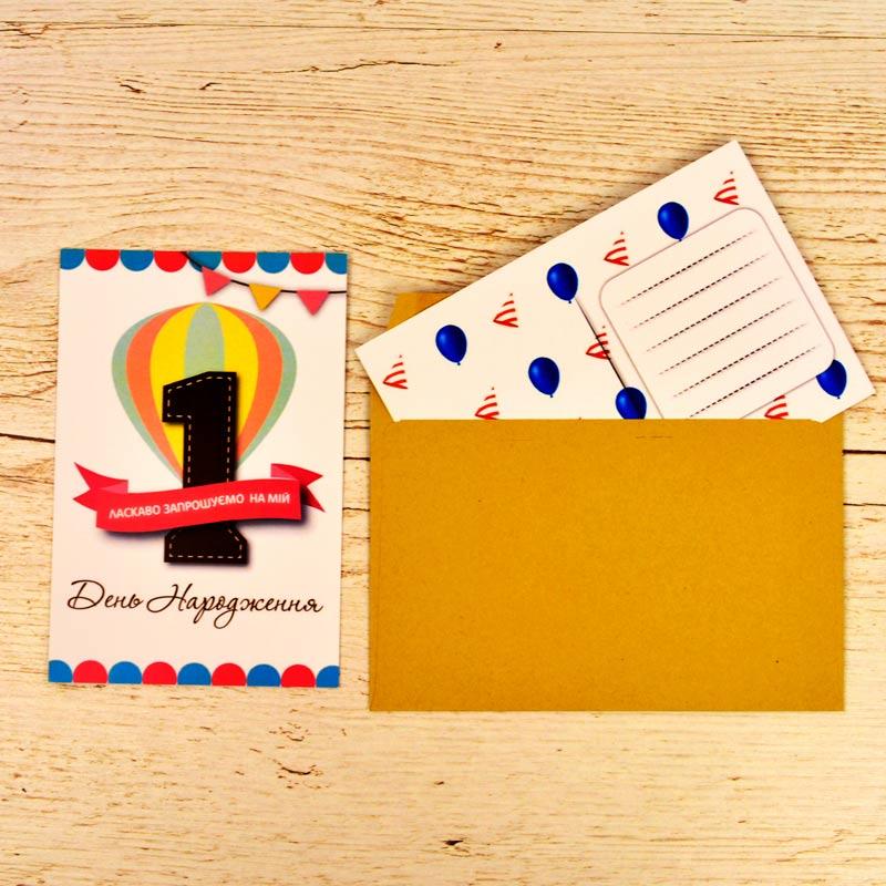 Заказать сайт открытку, открытки картинки