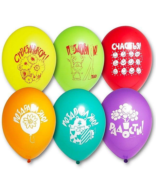 как красиво оформить поздравления на шариках