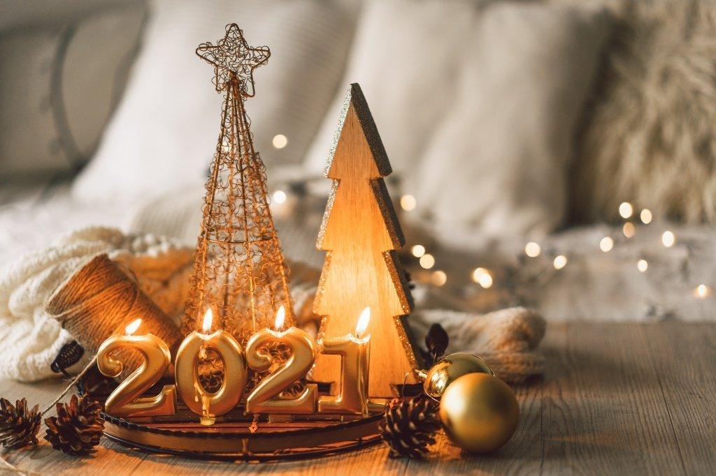 Успеть до Нового года: 12 важных дел - фото 1 | 4Party