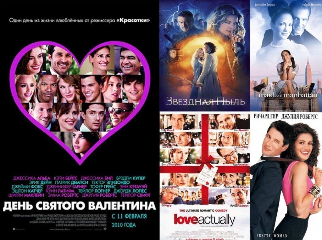 Что посмотреть на День Влюбленных? Список фильмов ко Дню Святого Валентина - фото 4 | 4Party