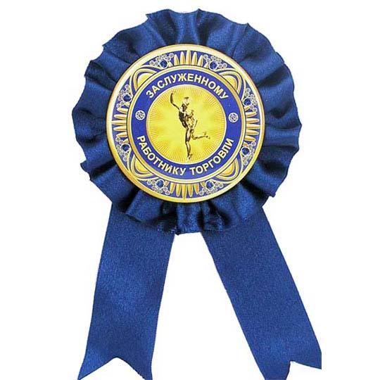 Орден – идеальный подарок на день Защитника   Украины