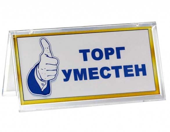 Подарки офисному работнику – подарки на   день Защитника Украины