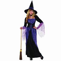 Карнавальные костюмы для взрослых  купить по выгодным ценам в ... 274f89858ab16