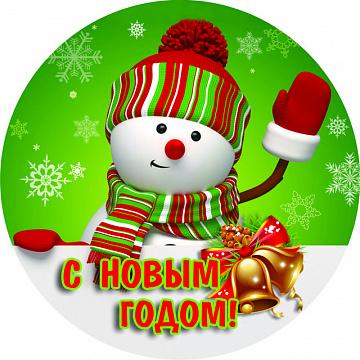 Праздничные тарелки - 4party.ua