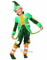 Детские карнавальные костюмы  купить по выгодным ценам в Украине ... 3634fe68fef5c